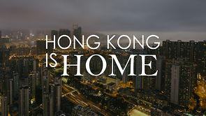 Hong Kong is Home